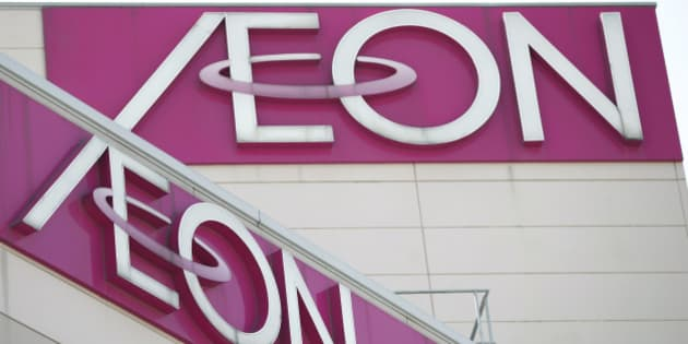 Aeon Co. logos are displayed atop the company's shopping center in Tokyo, Japan, on Thursday, April 12, 2012. Aeon Co., Japan's largest supermarket operator, reported consolidated earnings results for the year today. Photographer: Kiyoshi Ota/Bloomberg via Getty Images