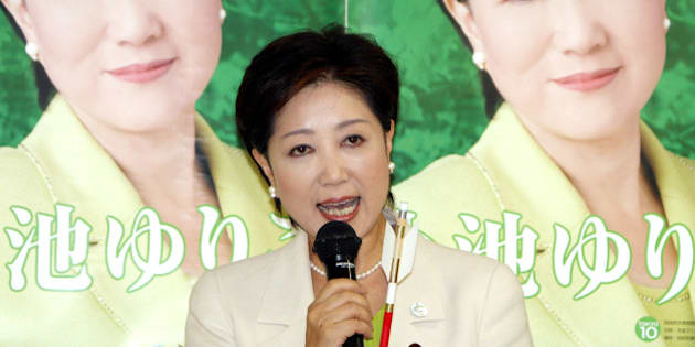 JAPAN - SEPTEMBER 10:  Yuriko Koike, Japan's former defense minister and a member of the Liberal Democratic Party (LDP), speaks during a kick-off ceremony ahead of the election race for the leader of the LDP at the party's headquarters in Tokyo, Japan, on Wednesday, Sept. 10, 2008. Taro Aso, who is running to become Japan's next prime minister, has the support of more than 40 percent of lawmakers from the ruling Liberal Democratic Party, according to a Yomiuri newspaper survey.  (Photo by Haruyoshi Yamaguchi/Bloomberg via Getty Images)