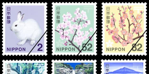 「切手」の画像検索結果