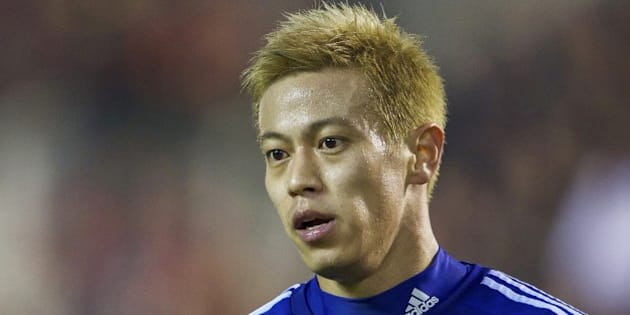 Keisuke Honda of Japan during the friendly match between Japan and Belgium at King Baudouin Stadium on November 19, 2013 in Brussels, Belgium(Photo by VI Images via Getty Images)