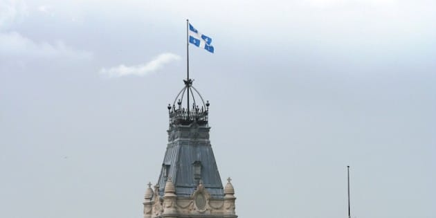 Assemblée nationale du Québec (National Assembly of Québec) in Québec City, Canada