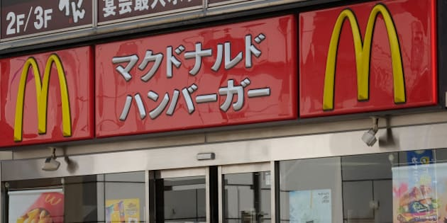 A man enters a McDonald's restaurant, operated by McDonald's Holdings Co. Japan Ltd., in Tokyo, Japan, on Wednesday, July 23, 2014. Japan suspended food imports from Shanghai Husi Food Co., a unit of Aurora, Illinois-based OSI Group, accused of selling products past their expiration dates as FamilyMart Co. joined McDonalds Corp. in pulling affected items from its Japanese outlets. Photographer: Yuriko Nakao/Bloomberg via Getty Images
