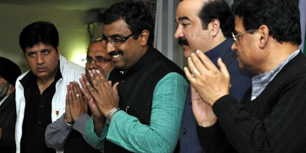 JAMMU, INDIA - DECEMBER 5: BJP general secretary Ram Madhav during a press conference of BJP vision seminar, on December 05, 2014 in Jammu, India. Madhav refuted reports claiming the BJP would join hands for a post-poll alliance with the ruling National Conference (NC) for government formation. (Photo by Nitin Kanotra/Hindustan Times via Getty Images)