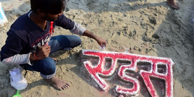 ALLAHABAD, INDIA - 2014/11/30: Allahabad University students make a sand sculpture on the eve of 'World AIDS Day' at Sangam in Allahabad. (Photo by Prabhat Kumar Verma/Pacific Press/LightRocket via Getty Images)