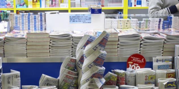 Newspaper Vendor, Japan