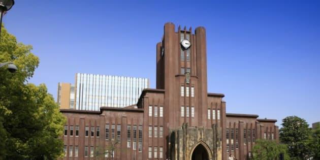 Japan, Kanto Region, Tokyo Prefecture, Bunkyo Ward, Hongo, View of Yasuda Auditorium (Tokyo University). (Photo by: JTB Photo/UIG via Getty Images)