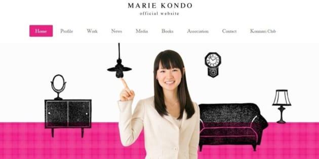 近藤麻理恵さんってどんな人 TIME誌「世界で最も影響力のある100人」に選ばれる