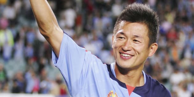 SYDNEY, AUSTRALIA - DECEMBER 03:  Kazuyoshi Miura acknowledges the crowd after his last game for Sydney FC during the round 15 Hyundai A-League match between Sydney FC and Melbourne Victory at Aussie Stadium December 3, 2005 in Sydney, Australia. (Photo by Matt King/Getty Images)