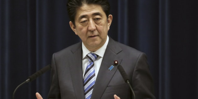 FILE - In this March 10, 2015 file photo Japanese Prime Minister Shinzo Abe speaks during a news conference at his official residence in Tokyo. Abe will become the first Japanese prime minister to address a joint meeting of Congress in late April, the House speaker has announced. Foreign leaders have been accorded the honor 111 times since World War II, but not Japan, despite the tight alliance forged with the U.S. in the 70 years since 1945.  (AP Photo/Eugene Hoshiko, File)