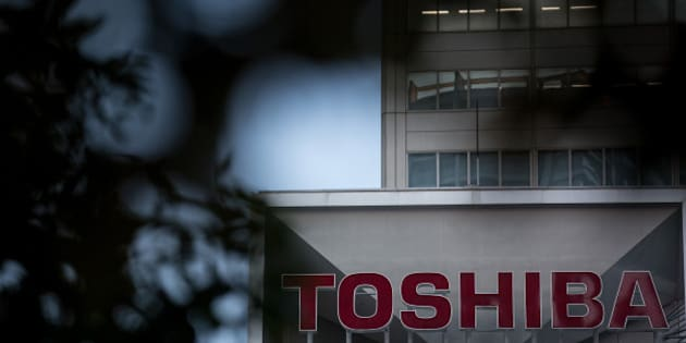 TOKYO, JAPAN - JULY 22:  Toshiba Corporations, Tokyo headquarters is seen on July 22, 2015 in Tokyo, Japan. Toshiba Corporation President Hisao Tanaka and two other executives resigned July 21, over a $1.2billion accounting scandal.  (Photo by Chris McGrath/Getty Images)