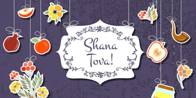 Beautiful Rosh Hashanah Cards You\'ll Be Proud To Send   HuffPost Canada
