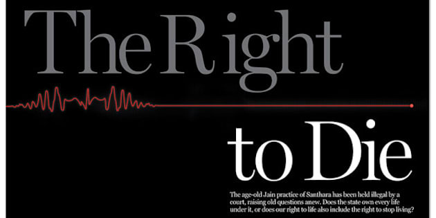 the right to die huffpost india