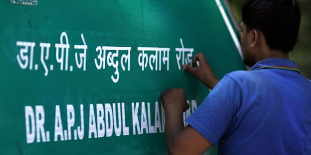 NEW DELHI, INDIA - SEPTEMBER 4: NDMC worker changes the name of old Aurangzeb Road as APJ Abdul Kalam Road on September 4, 2015 in New Delhi, India.  The Council decided to honour the late President by renaming the colonial-era road named after the Mughal emperor on August 28 after three separate proposals, including from two BJP MPs, were sent to it after the death of President Kalam on July 27. (Photo by Arun Sharma/Hindustan Times via Getty Images)