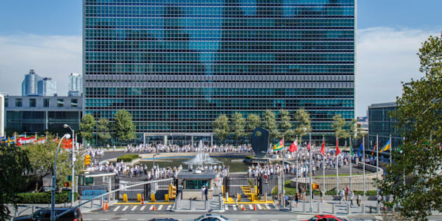 To mark the 70th birthday of the United Nations, UN staff form 'What R U Doing for Peace' at United Nations Headquarters, Sept 17, 2015, New York.