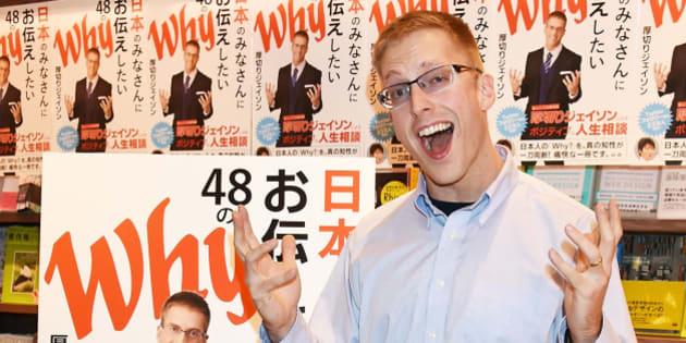 TOKYO, JAPAN - NOVEMBER 08:  Comedian Atsugiri Jason attends the book signing at Shibuya Tsutaya on November 8, 2015 in Tokyo, Japan.  (Photo by Jun Sato/WireImage)