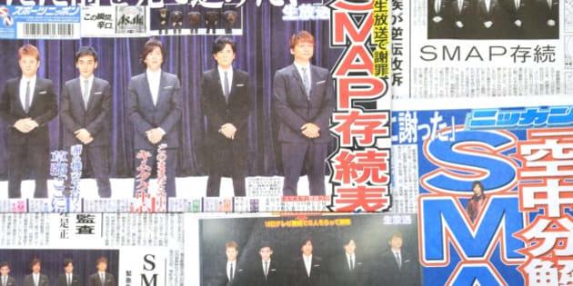 SMAP、今後もグループで「これからは何があっても前を見て進みたい」 生放送でファンに想い【発言全文】