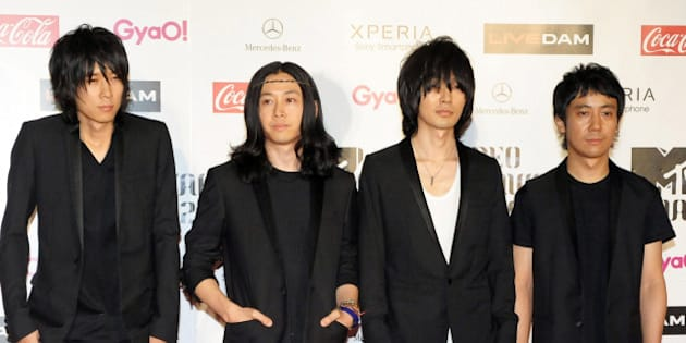 CHIBA, JAPAN - JUNE 23:  Bump Of Chicken  walks on the red carpet of the MTV Video Music Awards Japan 2012 at Makuhari Messe on June 23, 2012 in Chiba, Japan.  (Photo by Jun Sato/WireImage)