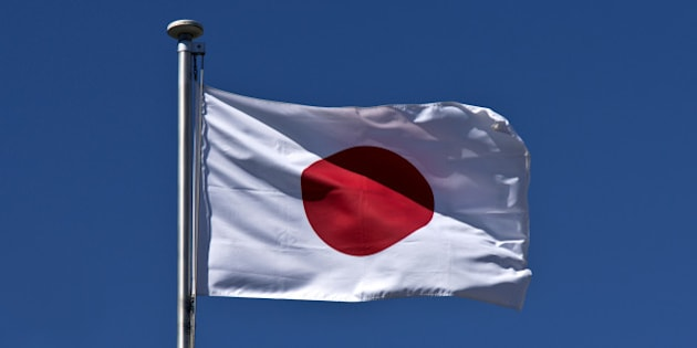Japanese flag fluttering in the wind