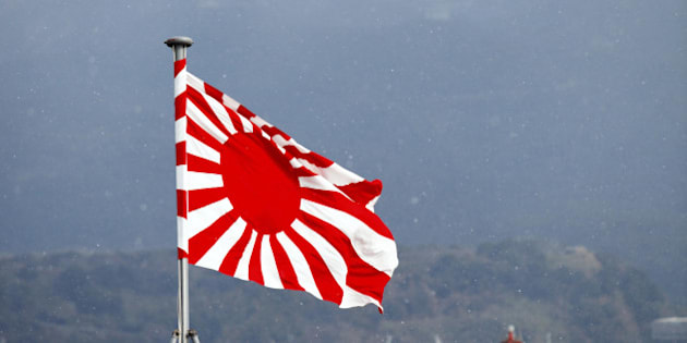 The ensign of the Imperial Japanese Navy and Japan Maritime Self-Defense Force with Kagoshima bay and Mt. Sakurajima behind