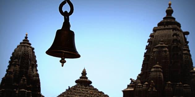 Door bell at Trimbakeshwar temple in Triambak.