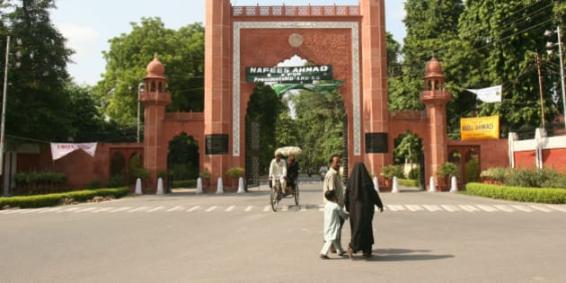 INDIA - SEPTEMBER 09:  View of the Aligarh Muslim University Campus in Uttar Pradesh, India  (Photo by Hemant Chawla/The India Today Group/Getty Images)