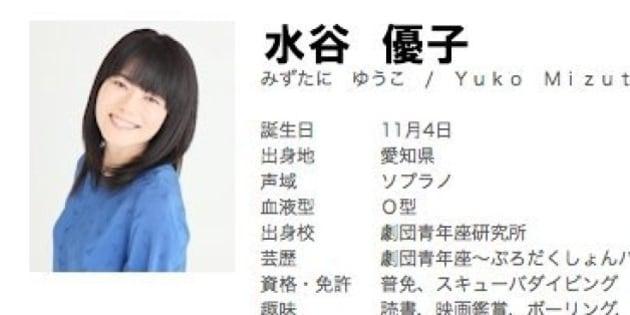 水谷優子さん、乳がんで死去 「...