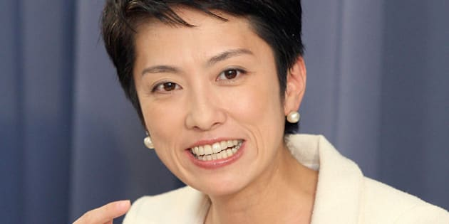 TOKYO - OCTOBER 01:  (JAPANESE NEWSPAPERS OUT) State Minister for Government Revitalization Renho speaks during a press conference on October 1, 2010 in Tokyo, Japan.  (Photo by Sankei via Getty Images)