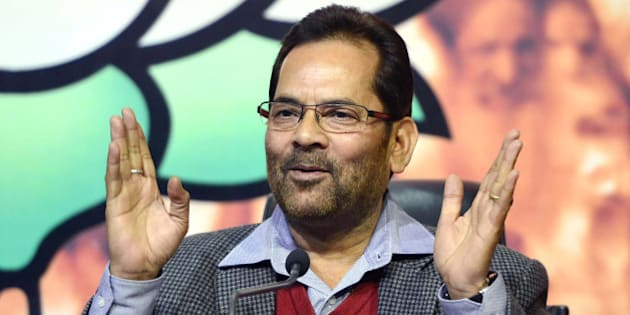 NEW DELHI, INDIA - JANUARY 20: BJP leader Mukhtar Abbas Naqvi  during a press conference at BJP office in New Delhi. (Photo by Qamar Sibtain/India Today Group/Getty Images)