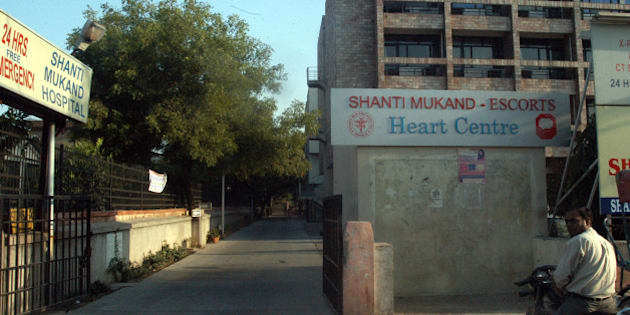 INDIA - NOVEMBER 20:  Shanti Mukand hospital in East Delhi, where a ward boy, Bhura, raped a nurse in September 2003. Delhi High Court recently ordered the hospital to pay a compensation of around Rs 7 lakh to the victim.  (Photo by Imtiyaz Khan/The India Today Group/Getty Images)
