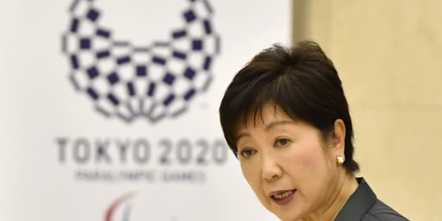 Tokyo Governor Yuriko Koike delivers a speech at the beginning of the metropolitan government reform headquarters meeting in Tokyo on September 29, 2016. / AFP / KAZUHIRO NOGI        (Photo credit should read KAZUHIRO NOGI/AFP/Getty Images)