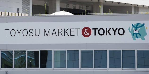 The Toyosu Market stands under construction in Tokyo, Japan, on Wednesday, Aug. 31, 2016. Yuriko Koike, governor of Tokyo, announced Wednesday that the move of the iconic Tsukiji fish market to a new site in Toyosu will be postponed. Photographer: Tomohiro Ohsumi/Bloomberg via Getty Images
