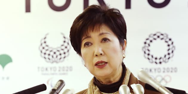 Tokyo Governor Yuriko Koike delivers her speech during a press conference at the Tokyo Metropolitan government building in Tokyo on November 18, 2016.  Koike said the relocation of Tsukiji fish market -- the world's largest -- would be delayed for at least another year in a move that could impact the 2020 Olympics. / AFP / JIJI PRESS / JIJI PRESS / Japan OUT        (Photo credit should read JIJI PRESS/AFP/Getty Images)