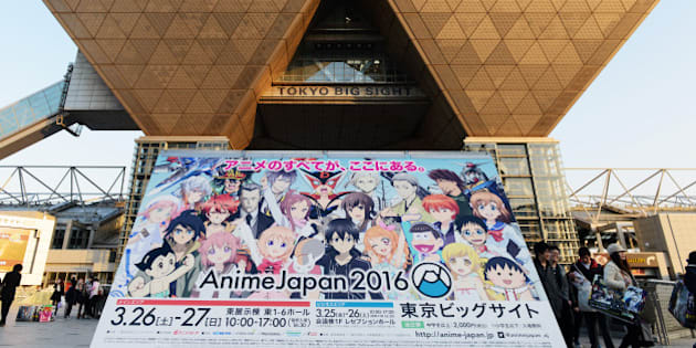 Signage for Anime Japan 2016 stands outside convention in Tokyo, Japan, on Saturday, March. 26, 2016. In it's third year, the three day convention attracted it's largest ever crowd of over 135, 000 according to the event organizer. Photographer: Noriko Hayashi/Bloomberg via Getty Images