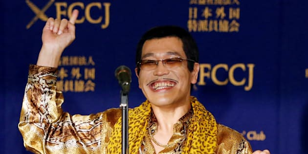"Japanese singer and song writer Pikotaro, also known by his comedian name Kosaka Daimaou or his real name Kazuhito Kosaka, who is a current Youtube star with his song ""PPAP"" (short for Pen-Pineapple-Apple-Pen), performs before media at a news conference at the Foreign Correspondents' Club of Japan in Tokyo, Japan October 28, 2016. REUTERS/Issei Kato"
