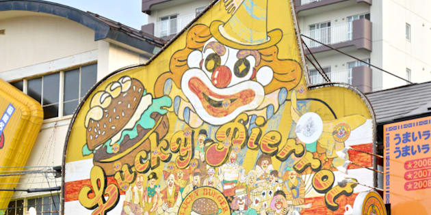 Hakodate, Japan - August 9, 2014: Many tourists and customers come to try burger at Lucky Pierrot Hamburger, the famous burger chain shop in Hakodate, Hokkaido, Japan
