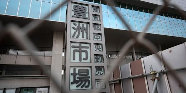 A signboard of the Fish Wholesale Market in Tokyo's Toyosu area is displayed at an entrance to the new facility on January 14, 2017.  High levels of toxic chemicals were found in groundwater tests at a new facility scheduled to replace Tokyo's Tsukiji fish market -- the world's largest -- clouding the costly relocation plan, news reports said on January 14. / AFP / Kazuhiro NOGI        (Photo credit should read KAZUHIRO NOGI/AFP/Getty Images)