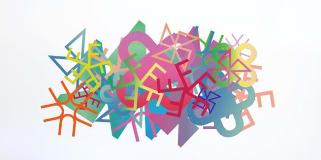 Bruce Mau Launches DIY Wall Art Design Tool, BLIK X BMD
