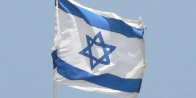 Description 1 Flag of Israel  with the Mediterranean sea  in the background, in Rishon LeZion . 1 דגל ישראל בראשון לציון | Source | Author  ...