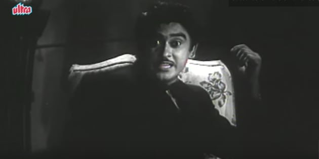 Kishore Kumar in a scene from the movie 'Adhikar' (1954).