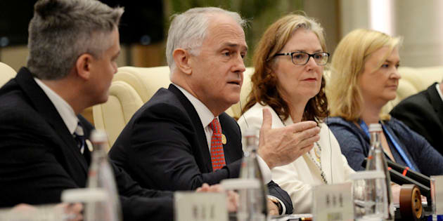 The PM has addressed a business event on the sidelines of the G20 in China.