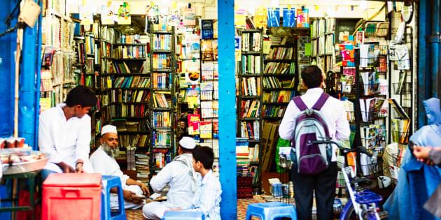 File photo of a bookstore.