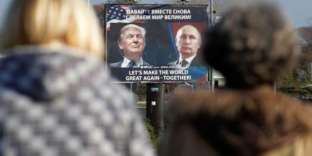 A  billboard showing pictures of US president-elect Donald Trump and Russian President Vladimir Putin in Danilovgrad, Montenegro, November 16, 2016. REUTERS/Stevo Vasiljevic