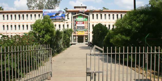 View of the Aligarh Muslim University Campus in Uttar Pradesh, India.
