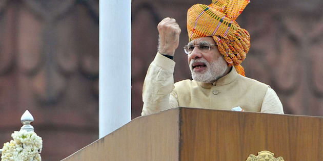 Prime Minister Narendra Modi addresses the nation from the rampart of historical Red Fort on the occasion of Independence Day celebration on August 15, 2015 in New Delhi, India. In his address he had said efforts to bring back black money stashed abroad are on. (Photo by Mohd Zakir/Hindustan Times via Getty Images)