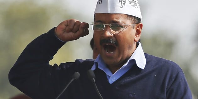 "The Delhi chief minister also alleged that the move was a ""conspiracy"" to write off bad loans."