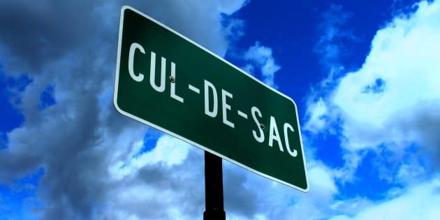 La démarche globale de francisation exige que le nouveau gouvernement intervienne activement pour accroître la création et diffusion culturelle en français.