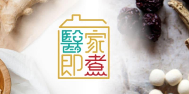 Yahoo TV Premium Program - Cooking with Doctors (醫家即煮)