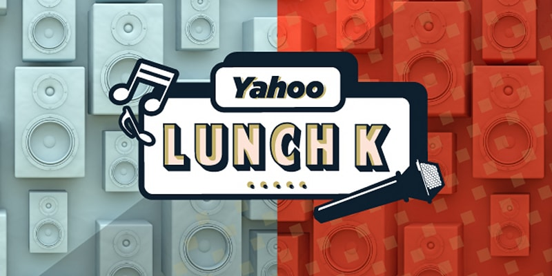 Yahoo TV Premium Program – Yahoo Lunch K