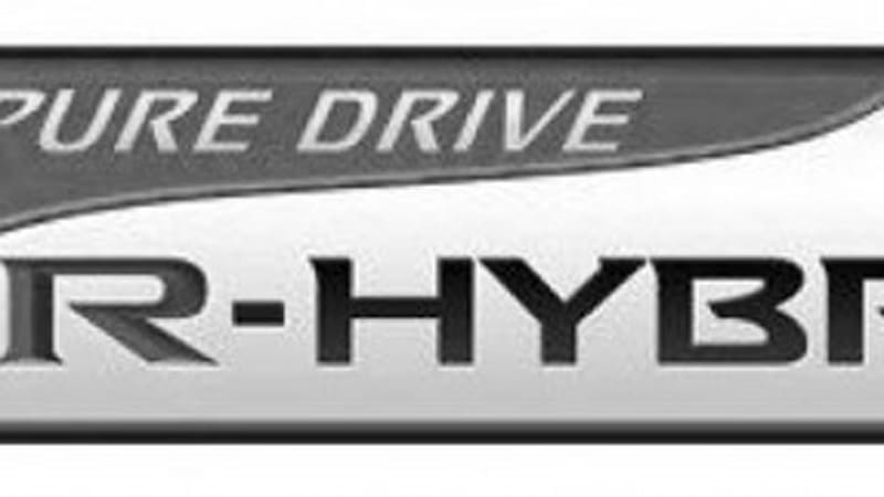 Nissan applies for 'R-Hybrid' trademark, but what is it for?