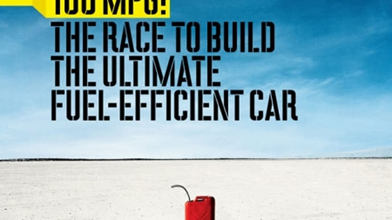 Wired Magazine January 2008 cover: the race to make 100 MPG car ...